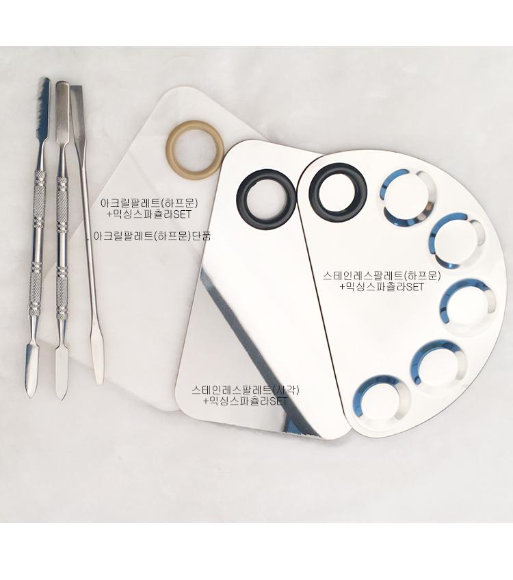 네일윈도우 메이크업 믹싱 팔레트 스파출라 세트 - 네일윈도우, 6,900원, 메이크업브러쉬/도구, 메이크업소품