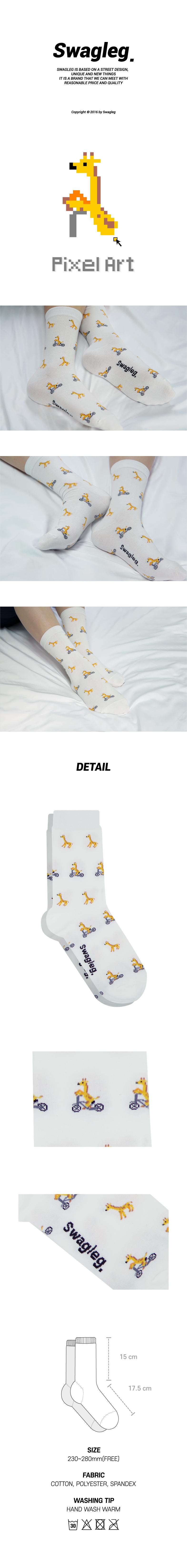 소풍가는 기린이 - 스웨그레그, 4,000원, 여성양말, 패션양말