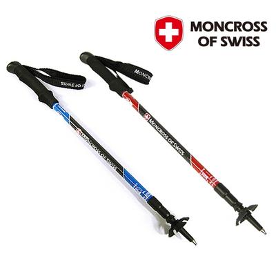몽크로스 초경량 3단 카본알루미늄 등산스틱 트래킹 지팡이