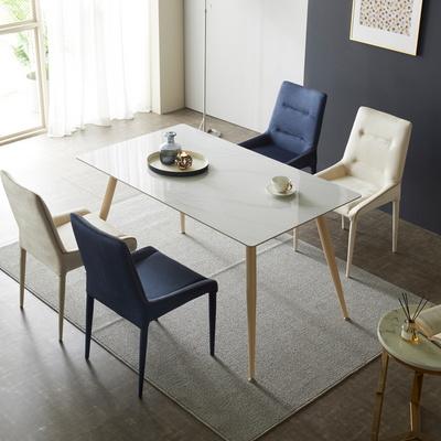 HF 아토 4인 세라믹 식탁 테이블