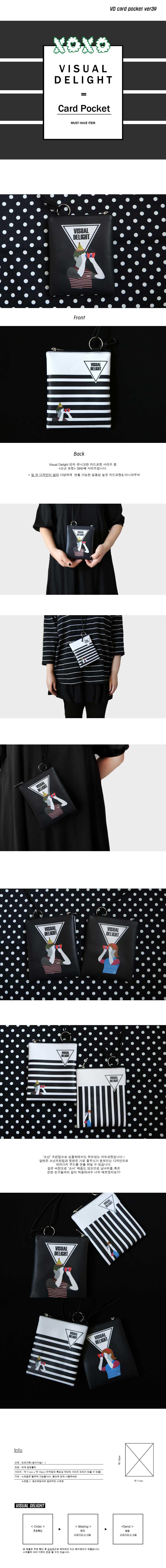 Boy card pocket16,000원-비주얼 딜라이트패션잡화, 지갑, 동전/카드지갑, 목걸이형카드지갑바보사랑Boy card pocket16,000원-비주얼 딜라이트패션잡화, 지갑, 동전/카드지갑, 목걸이형카드지갑바보사랑