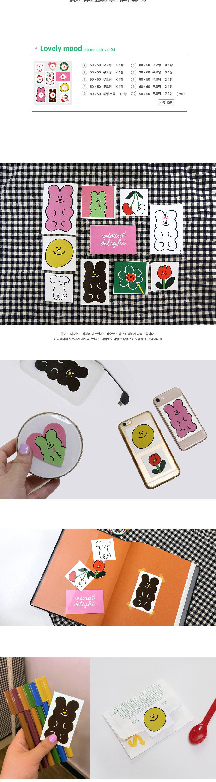Lovely mood sticker pack 스티커팩 ( small x 10 ) - 비주얼 딜라이트, 1,200원, 스티커, 디자인스티커