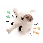 반려동물 장난감 헙스 멜란지 토이 볼 코끼리