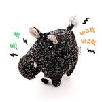 반려동물 장난감 헙스 멜란지 토이 볼 하마