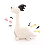 반려동물 장난감 헙스 멜란지 토이 공룡(화이트)