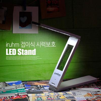 iruhm 휴대용 접이식 LED 스탠드 충전식 수유등 독서등
