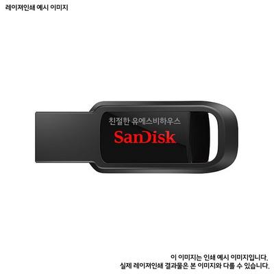 샌디스크 Cruzer Spark Z61 16 32 64 128기가