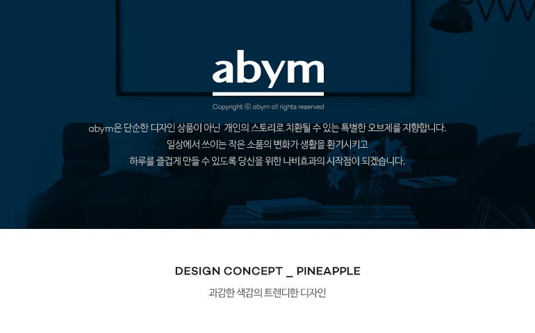 peace sky 쿠션 - 에이바이엠, 25,000원, 일반쿠션, 패턴
