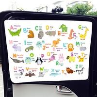 교육용 자석 차량용 햇빛가리개/차량용 햇빛가리개