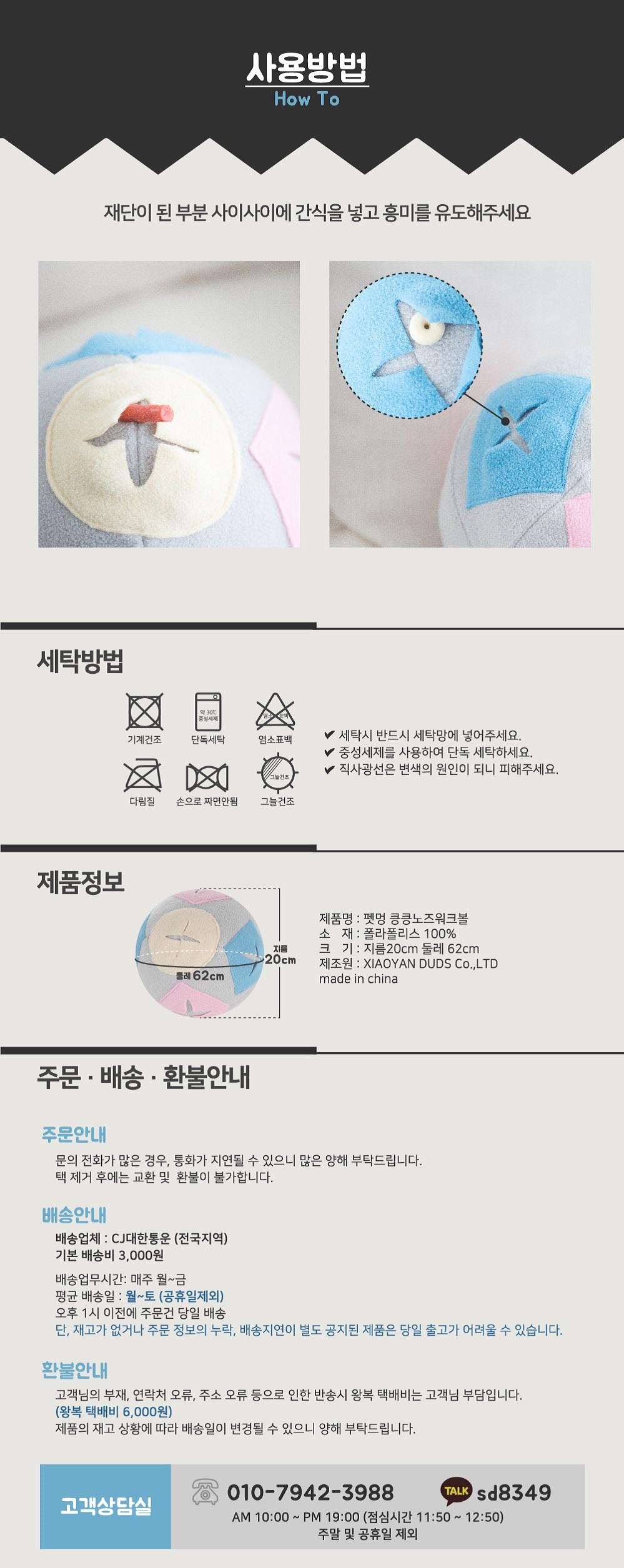 펫멍 킁킁노즈워크볼 - 펫멍, 18,900원, 장난감/훈련용품, 장난감