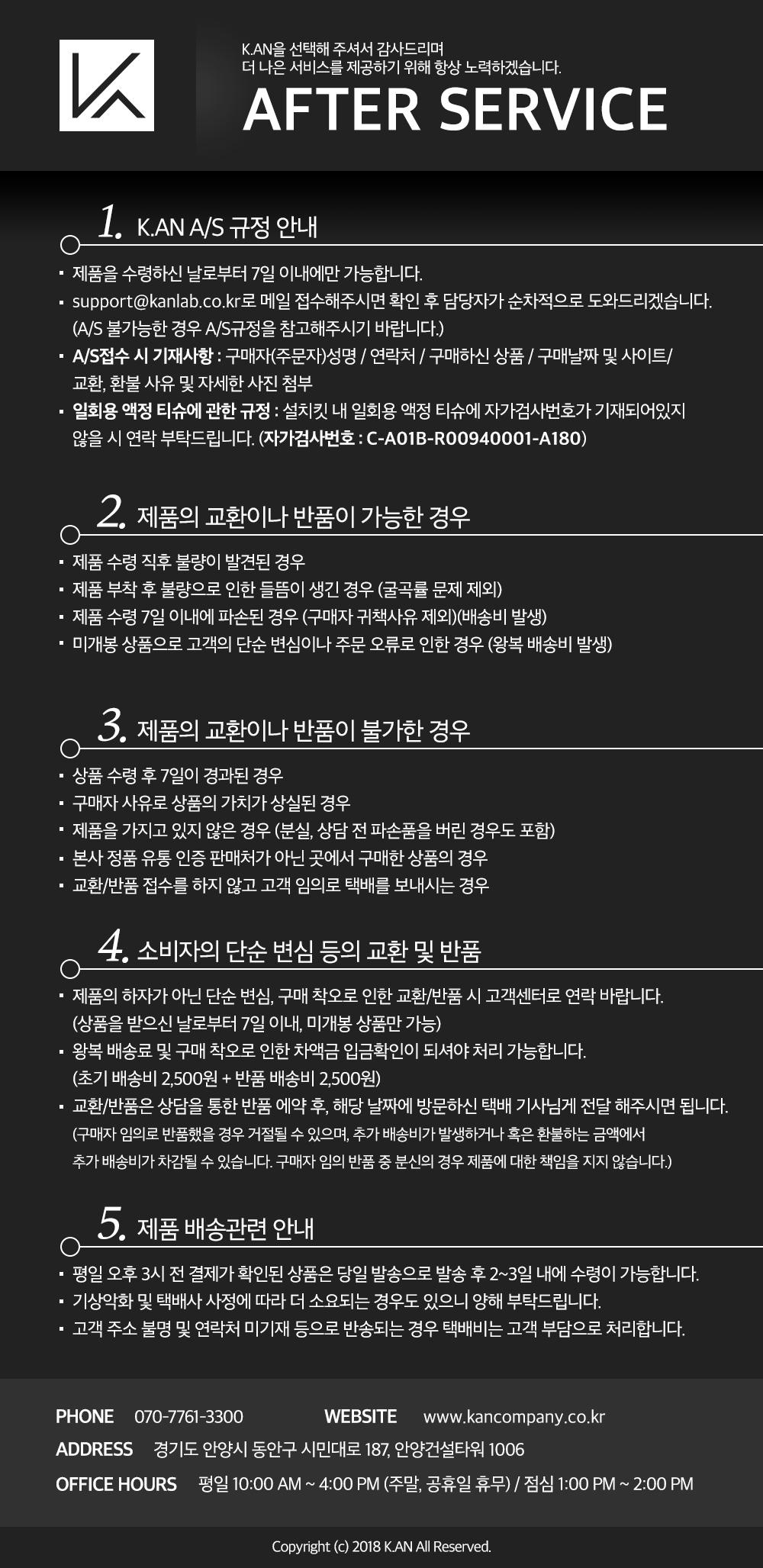 아이폰X 크리스탈아머프로 풀커버강화유리 - 케이안, 10,900원, 필름/스킨, 아이폰X