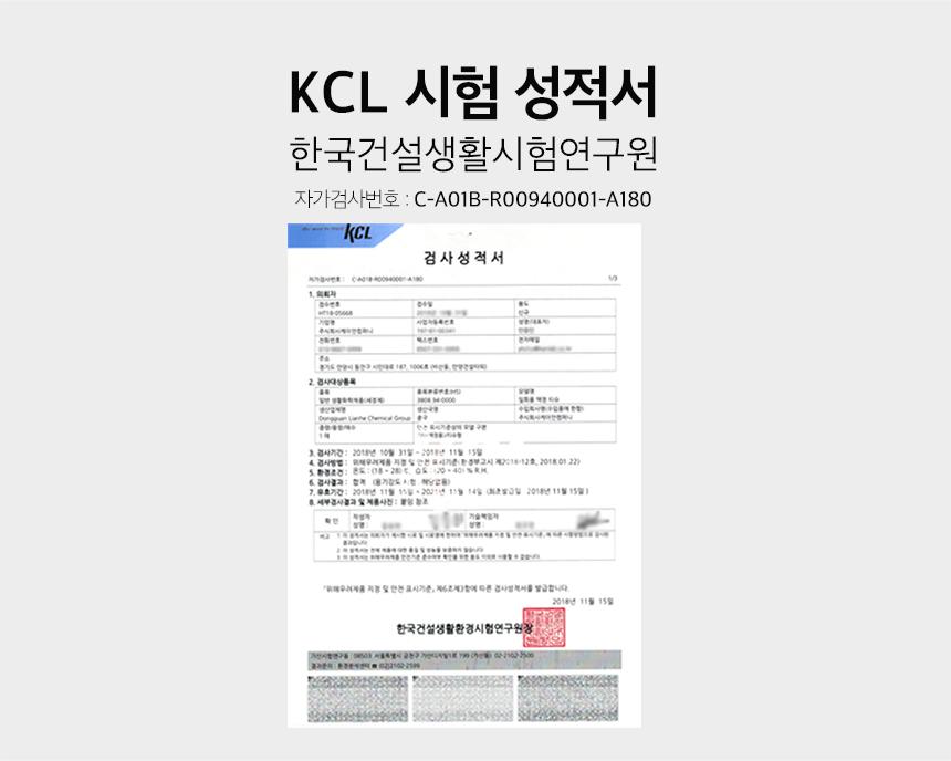 아이폰XR 풀커버 강화유리 - 케이안, 7,900원, 필름/스킨, 아이폰XR