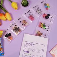 남자친구 감동시키기 갓샵 사랑의 약봉지 봉투 만들기