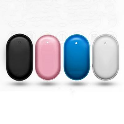 정품 마하 휴대용 대용량 손난로보조배터리 미니 USB