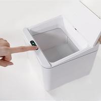 스마트 자동 센서 모션 노터치 휴지통 쓰레기통 4L