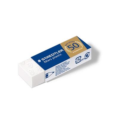 스테들러 마스플라스틱 526 50 지우개