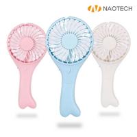 나오 NAO-2020 휴대용 선풍기 손잡이 스탠드 겸용