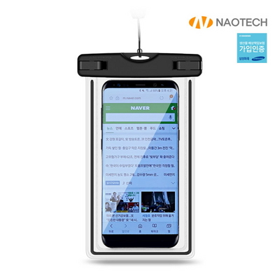 NAO-2010 스마트폰방수팩-IPX8-양면투명-안전인증