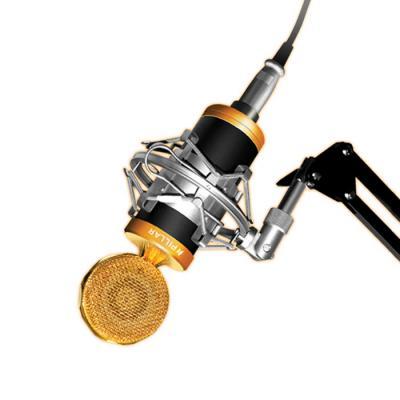 PILLAR 스튜디오 녹음용 마이크 CSM-9000 당일발송