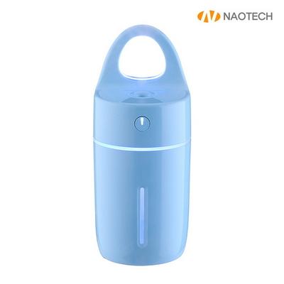 USB 초음파 미니가습기 차량용가습기 NAO-2080 당일출고
