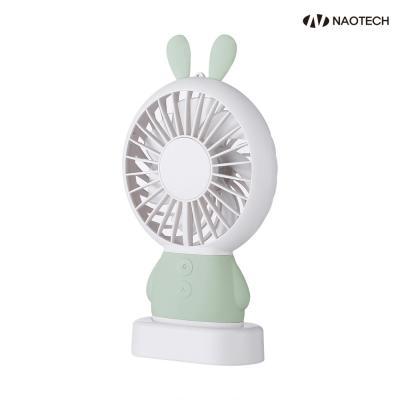 나오 LED 핸디 미니선풍기 토끼 곰돌이 NAO-D4010F