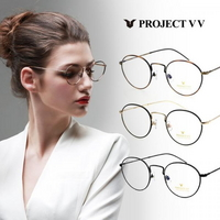 BS_프로젝트VV 명품 안경테 3종 택1 / PROJECT VV