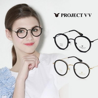 BS_프로젝트VV 명품 안경테 VV9000K 2종 택1