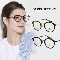 BS_프로젝트VV 명품 안경테 VV9001K 2종 택1