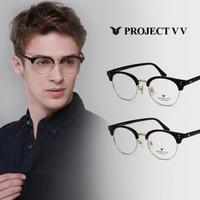 BS_프로젝트VV 명품 안경테 VV9007K 2종 택1