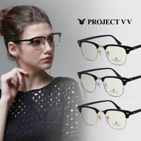 BS_프로젝트VV 명품 안경테 VV9009K 3종 택1