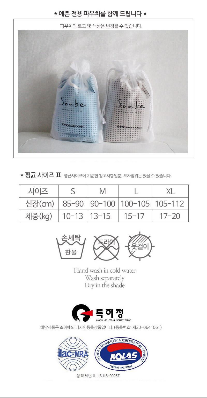 별총총 유아 방수 미술가운-상하세트 - 소아베, 28,800원, 미술놀이, 앞치마/가운/팔토시