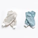 갤러그 유아 방수 토시-2가지색상