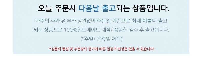 심플 5각 인디언텐트 - 소아베, 149,000원, 키즈텐트/매트, 플레이텐트/키즈텐트
