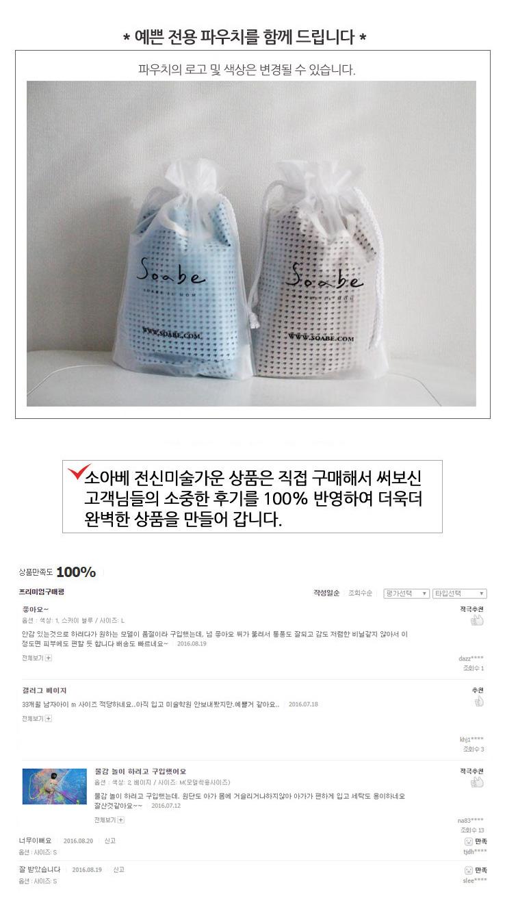 핑크 화이트도트 유아 전신미술가운 - 소아베, 26,100원, 미술놀이, 앞치마/가운/팔토시