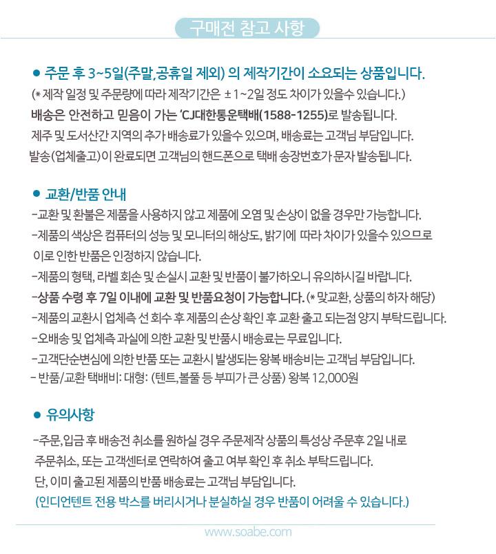 심플 4각 인디언텐트 - 소아베, 109,650원, 키즈텐트/매트, 플레이텐트/키즈텐트