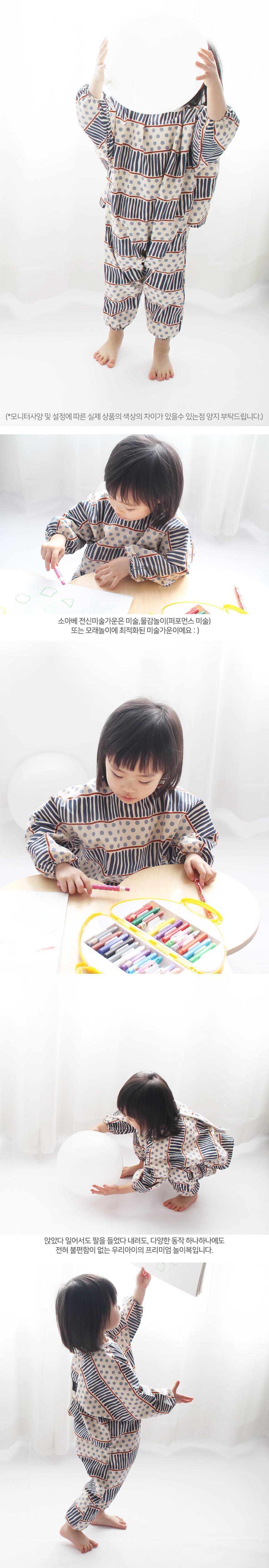 키키 유아 전신 미술가운 - 소아베, 53,100원, 미술놀이, 앞치마/가운/팔토시