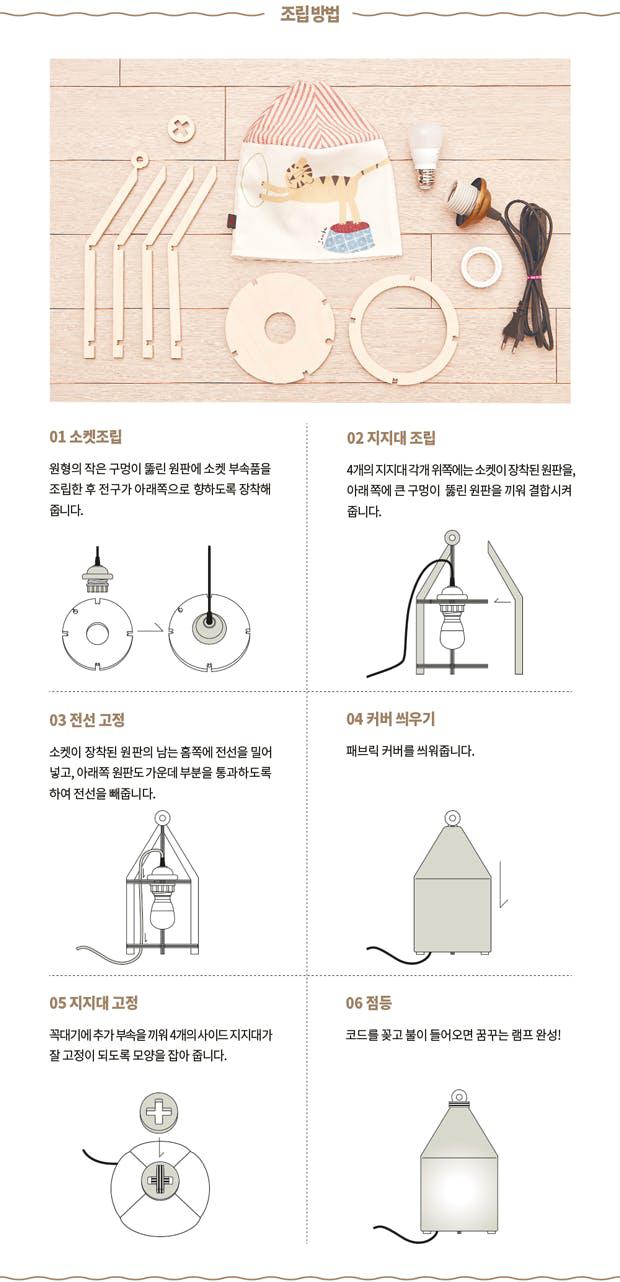 LED 꿈꾸는 램프 (취침램프-수유램프)35,910원-소아베인테리어, 조명, 리빙조명, 취침등바보사랑LED 꿈꾸는 램프 (취침램프-수유램프)35,910원-소아베인테리어, 조명, 리빙조명, 취침등바보사랑