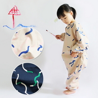 라바 유아 전신 미술가운-2color