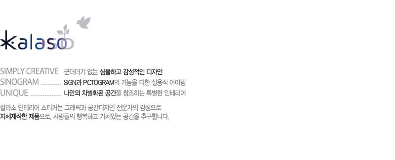 도어사인 문패 꽃리스 장식 (주문제작) 인기상품 - 칼라소디자인, 25,500원, 월데코 스티커, 사물/생활