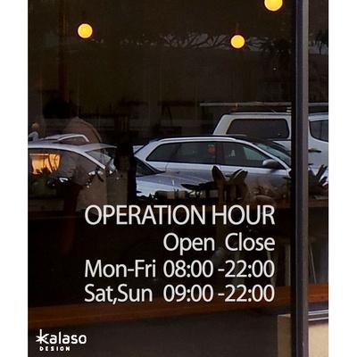 카페 영업시간 스티커 (주문제작)