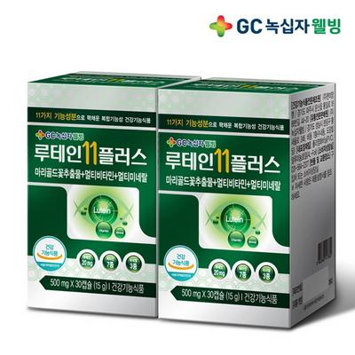 눈건강 루테인11플러스 30캡슐x2박스