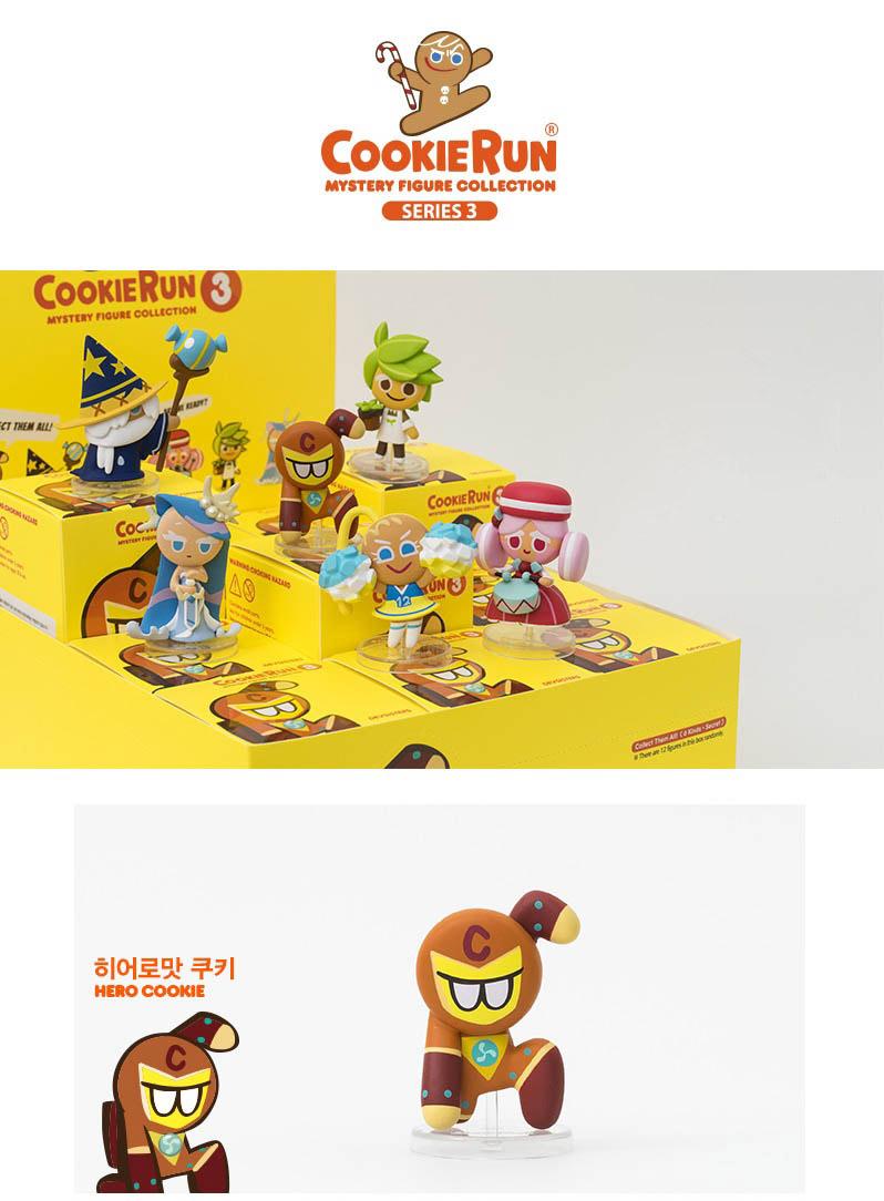 쿠키런 미스터리 피규어컬렉션 시즌3 (랜덤 낱개) - 쿠키런, 6,900원, 캐릭터 피규어, 기타 캐릭터피규어