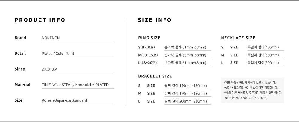 BLACK SMILE RNG - 논논, 25,000원, 실버, 실반지