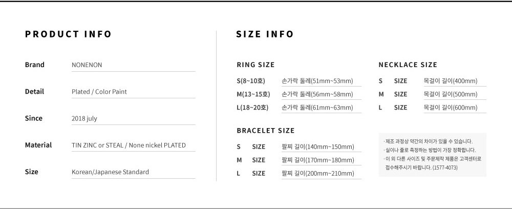 01 SPECIAL EDITION SMILE RNG - 논논, 45,000원, 실버, 진주/원석반지