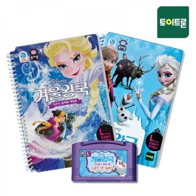디즈니 겨울왕국 사운드북