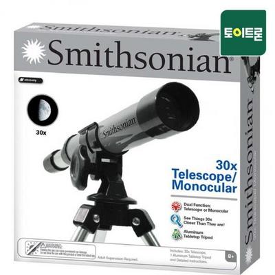 30배 망원경