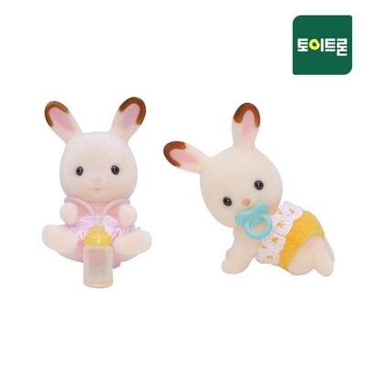 [실바니안공식] 5080-초콜릿토끼쌍둥이(3217)
