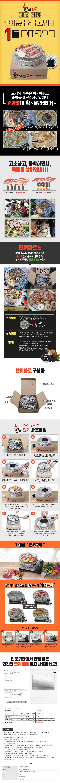 한끼화로 일회용 숯불구이기 - 데이바이데이, 9,500원, 바베큐 용품, 구이그릴/판