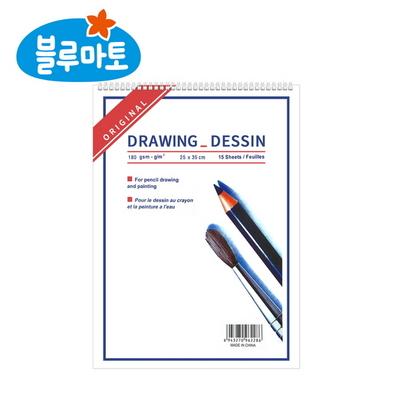 180g도화지 스케치북 15매 25x35 (DWB010)_2개세트