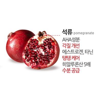 대용량 석류 클렌징폼 500ml